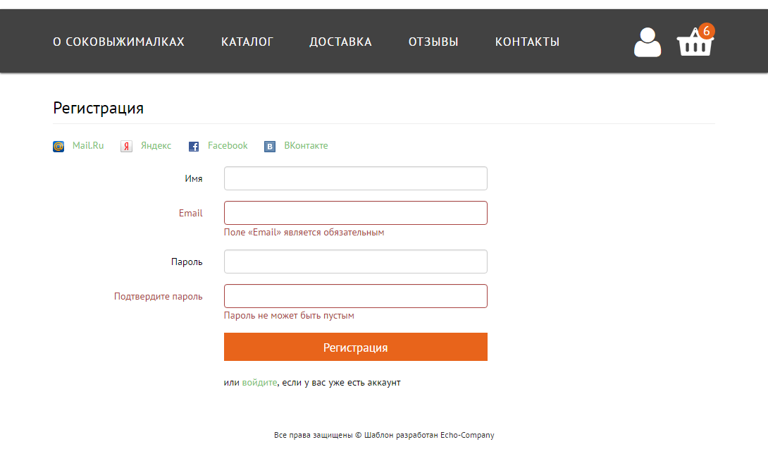 Создать сайт на html онлайн